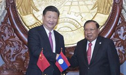 Xi wraps up state visit to Laos with strengthened partnership