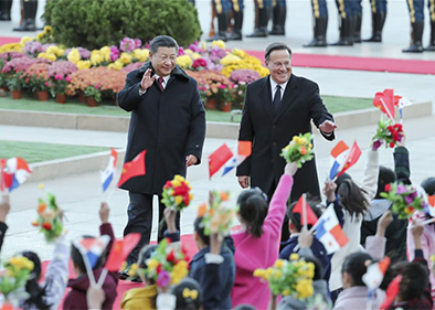 Commentary: China-Panama relations set to open new horizons