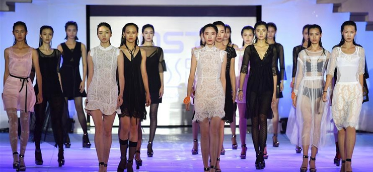 Highlights of 25th New Silk Road Model Look Final