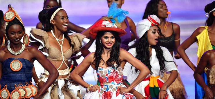 67th Miss World Competition held in Hainan, China