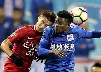 CFA Cup final first leg: Shanghai Greenland beat Shanghai SIPG 1-0