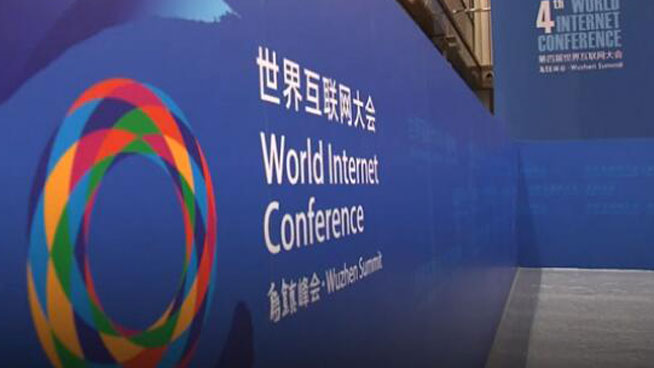 4th World Internet Conference gets ready to open