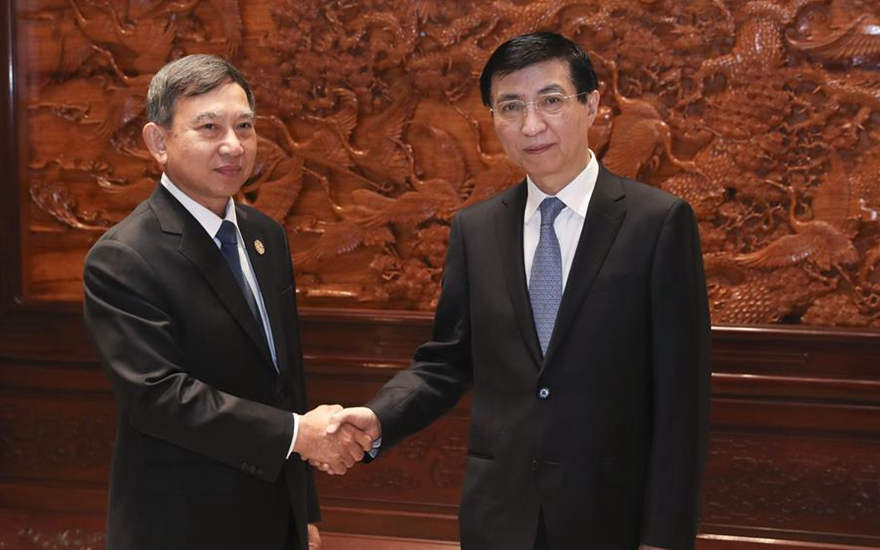 Senior CPC official meets foreign World Internet Conference guests