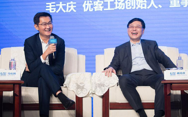 Entrepreneurs attend WIC group interview in Wuzhen