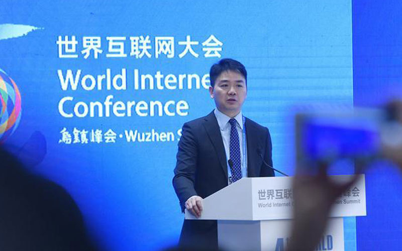 Forums held during World Internet Conference in Wuzhen