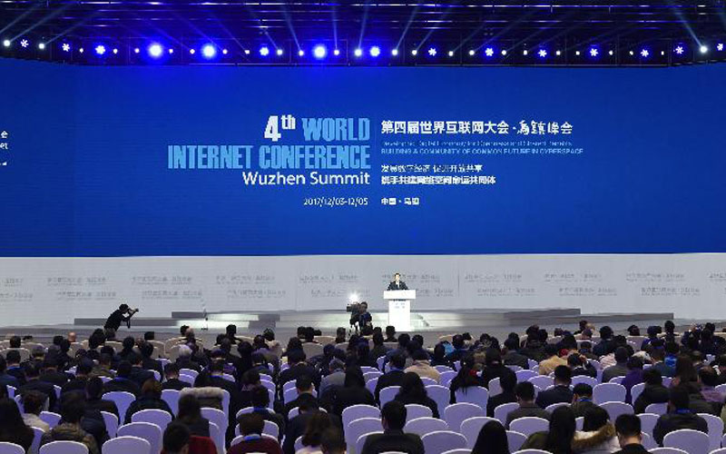 World Internet Conference concludes in east China