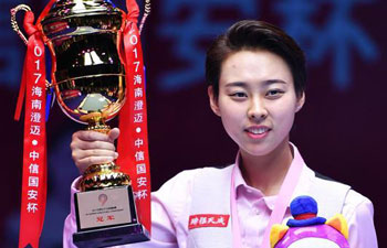 Chinese Chen claims title at Women's World 9-Ball Championship
