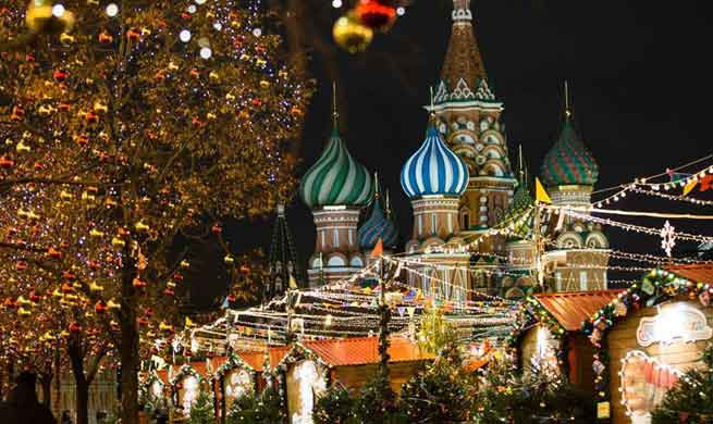 Lights, decorations for New Year seen in Moscow