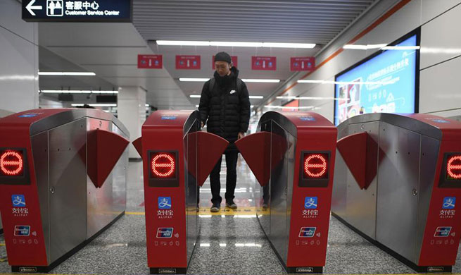 No tickets needed for Hangzhou subway