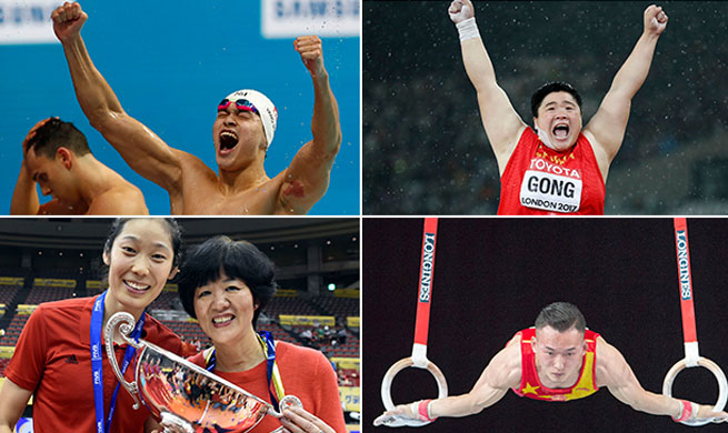 Yearender: Chinese sports 2017 year in review