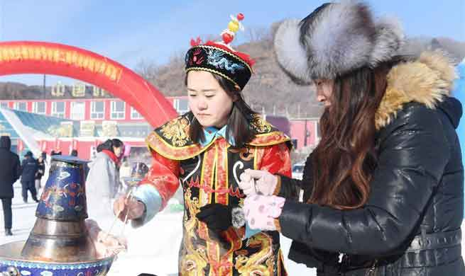 Ice and snow festival opens in NE China's Jilin