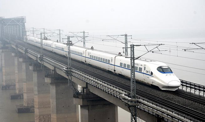 Jiujiang-Jingdezhen-Quzhou railway put into operation