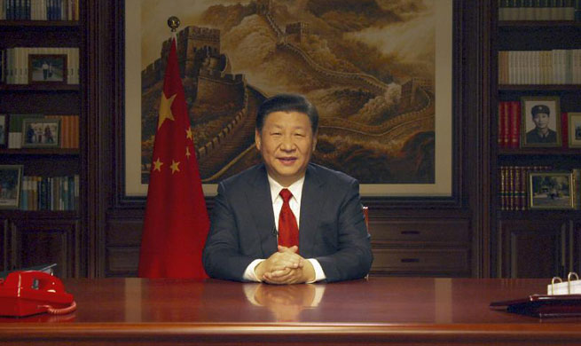 Xi delivers New Year speech vowing resolute  reform in 2018