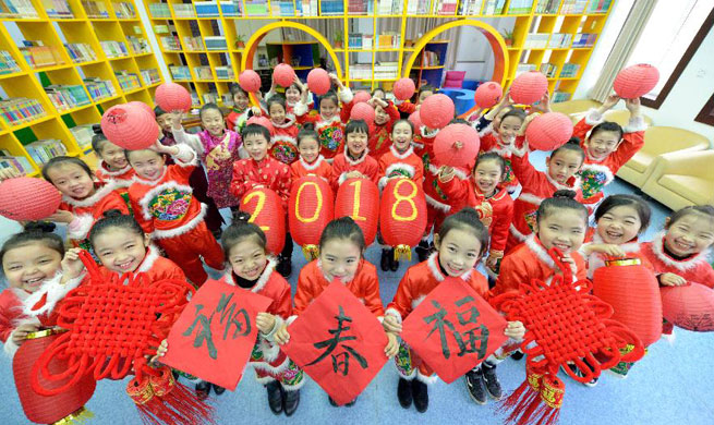 New year celebrations held across China