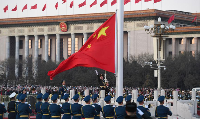 PLA takes over flag-raising duty at Tian'anmen Square on New Year's Day