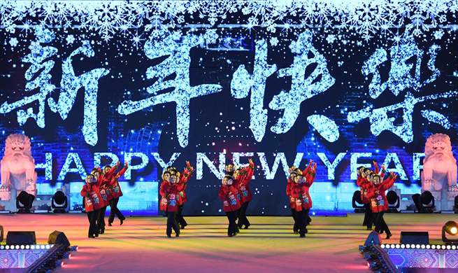 New Year celebrated across China