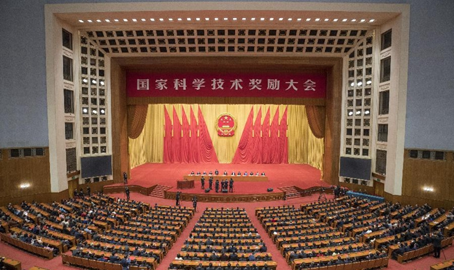 National Science and Technology Award Conference held in Beijing