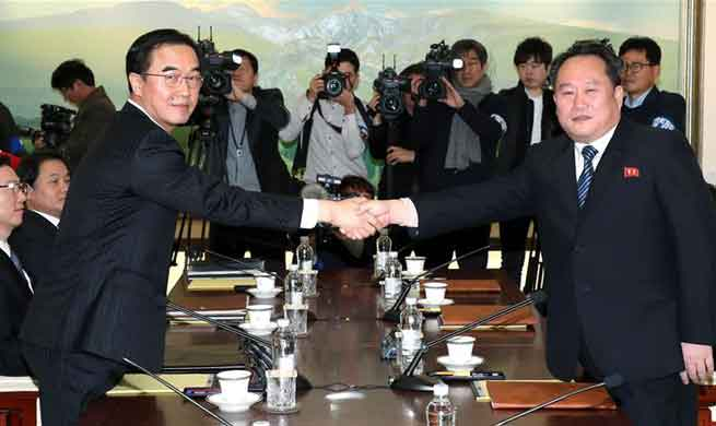 S.Korea, DPRK start high-level talks with initial focus on Winter Olympics