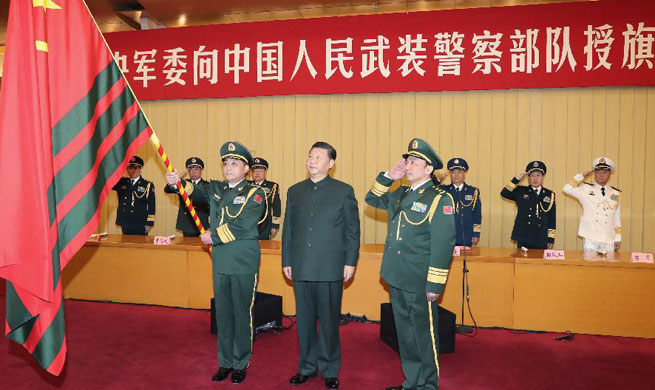Armed police command system adjustment a major political decision: Xi