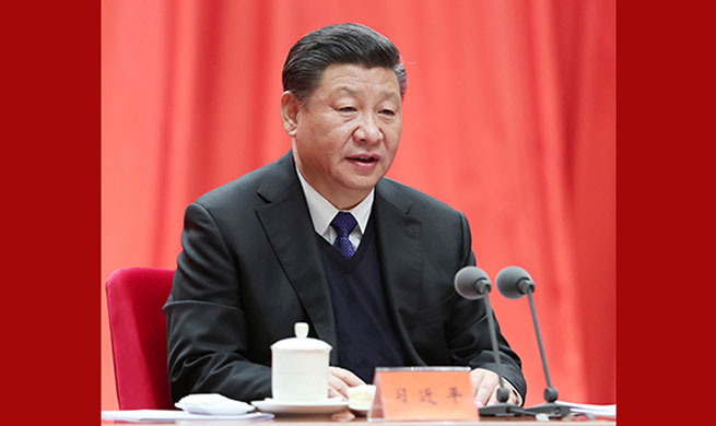 Xi calls for fundamental improvement of CPC political ecosystem