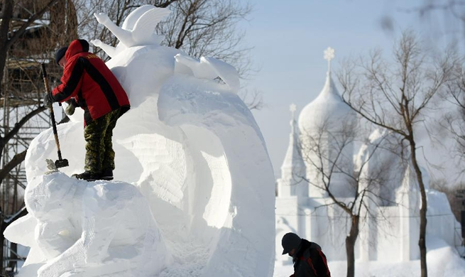 In pics: 23rd Harbin International Snow Sculpture Competition