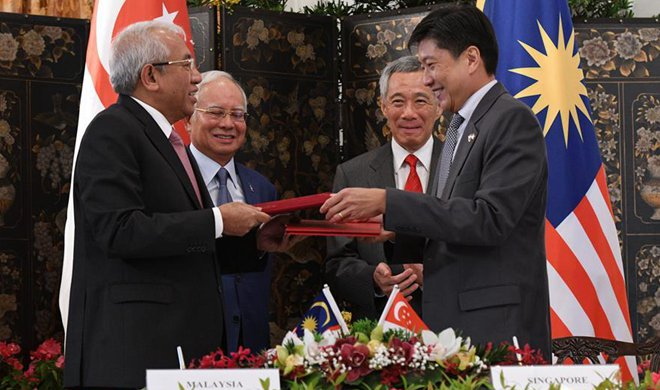 Singapore, Malaysia sign documents on cooperation in field of education