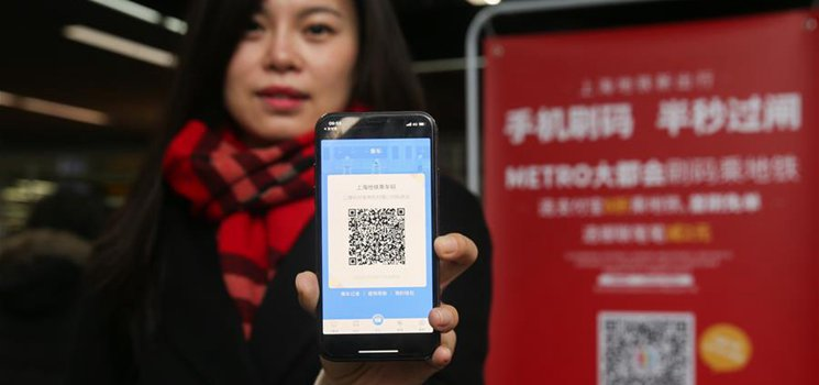 Shanghai metro to introduce QR code payment on all lines