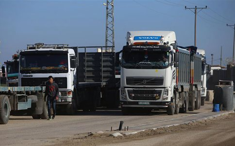 Israel reopens Gaza crossing after tunnel destroyed