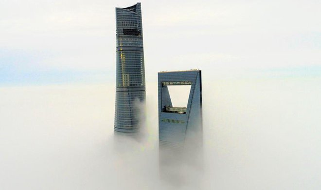 Orange alert issued for fog in Shanghai