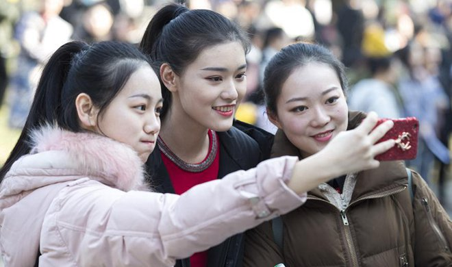 Nanjing University of the Arts opens enrollment
