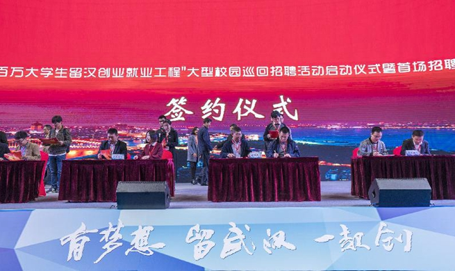 Central China's Wuhan makes efforts to attract talent