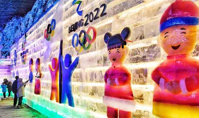 32nd Longqingxia Ice Lantern Festival held in Beijing