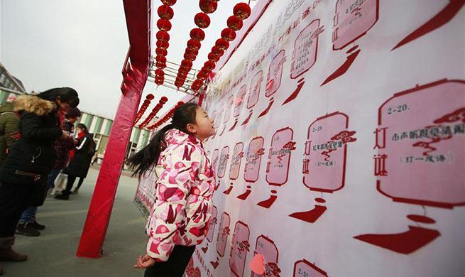 Temple fair held in Beijing