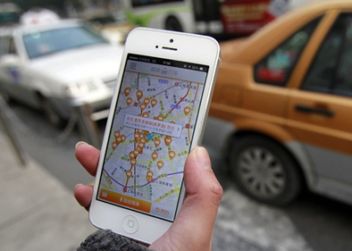 China's ride-hailing giant DiDi pledges to think big in Brazil