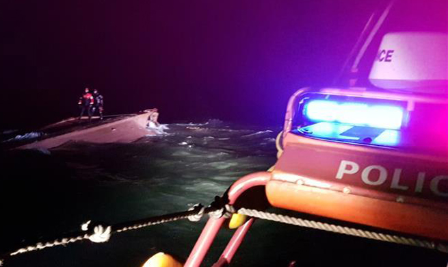 3 found dead as suspected Chinese fishing boat capsizes near S. Korea