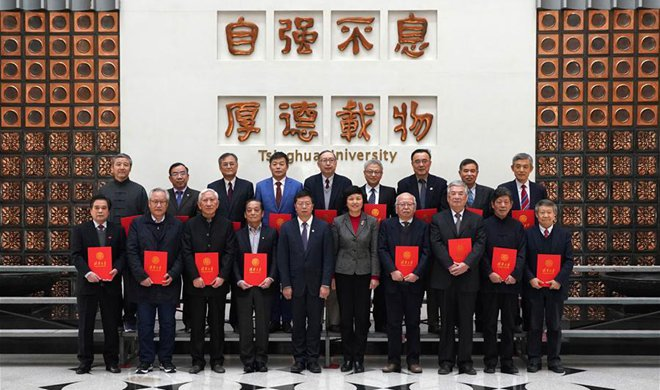 Tsinghua University presents highest academic title to 18 professors