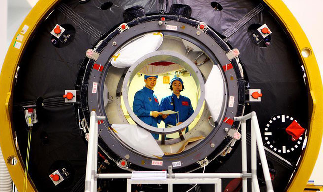 Highlights of taikonauts' experiment