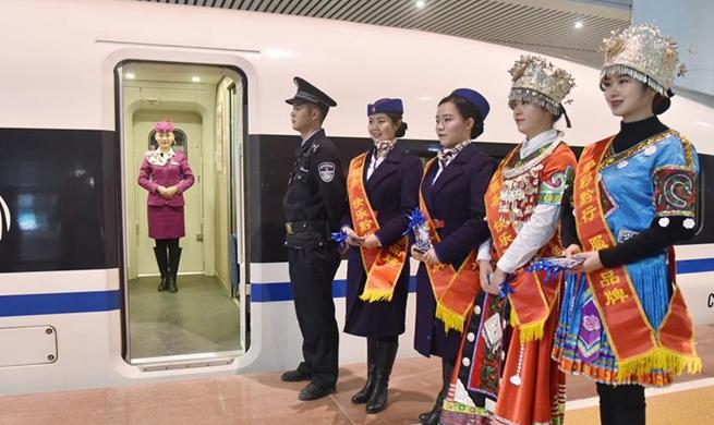 New railway links major SW China cities