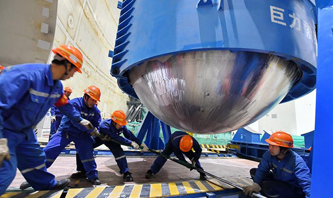 Reactor pressure vessel of Hualong One nuclear project installed in China's Fujian