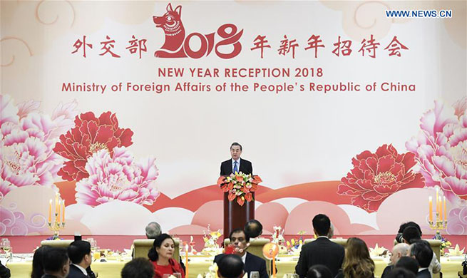 Chinese Ministry of Foreign Affairs holds new year reception