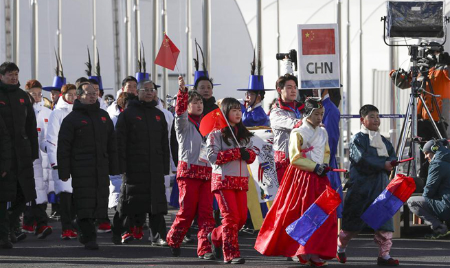 Chinese delegation attend Team Welcome Ceremony in Gangneung Olympic Village