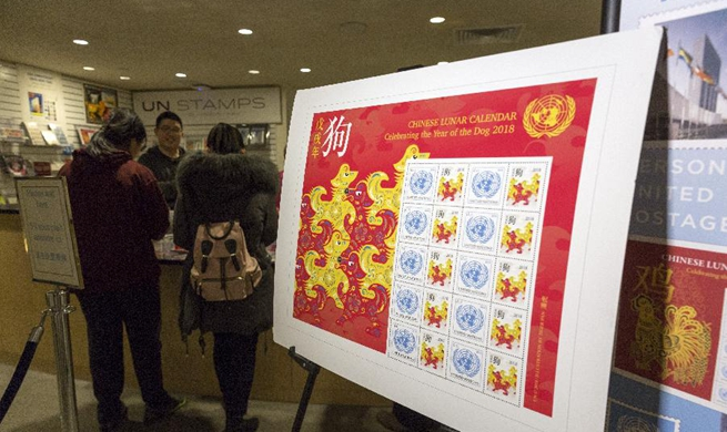 Feature: Dog stamps bring UN headquarters a touch of Chinese New Year
