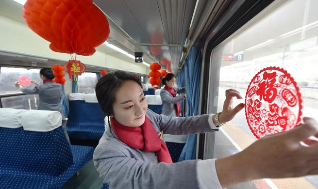 Trains decorated to greet upcoming Chinese Lunar New Year