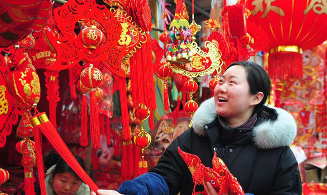 In pics: celebrations across China on first day of Spring Festival holiday
