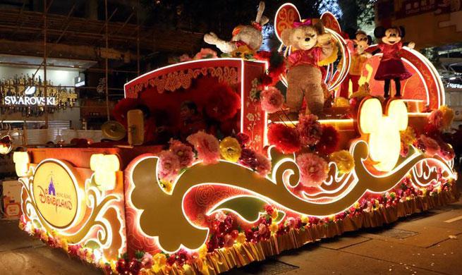Cathay Pacific Int'l Chinese New Year Night Parade held in Hong Kong