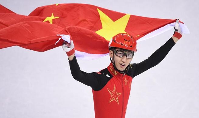 China's Wu Dajing wins 500m short track speed skating gold at PyeongChang Games