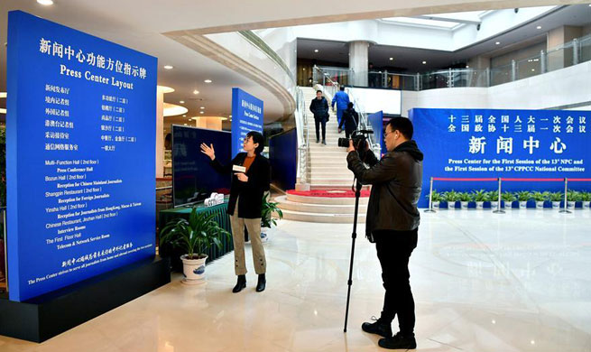 "Press center for ""Two Sessions"" opens in Beijing"