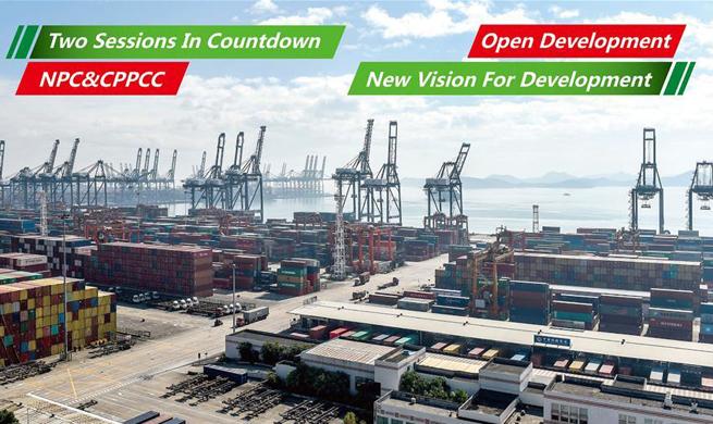 China's new vision for development: open development
