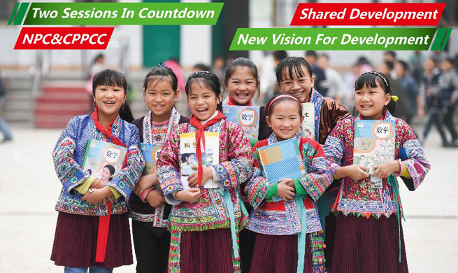 China's new vision for development: shared development