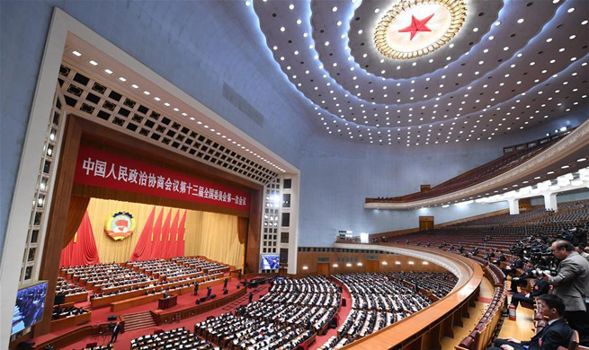 2nd plenary meeting of 1st session of 13th CPPCC National Committee held
